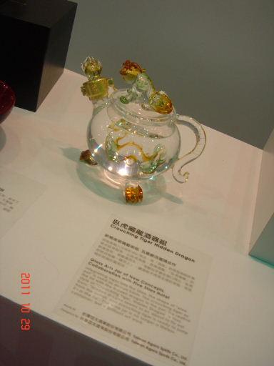 台北設計展10.jpg