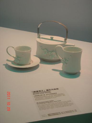 台北設計展6.jpg