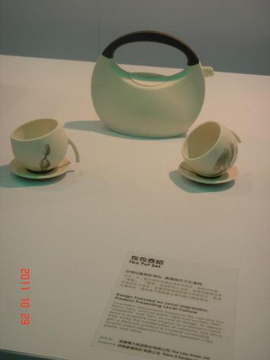 台北設計展7.jpg