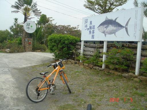 福灣-招牌4.jpg