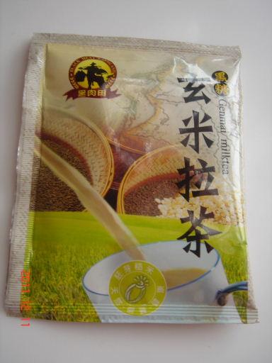 黑肉田-拉茶2.jpg