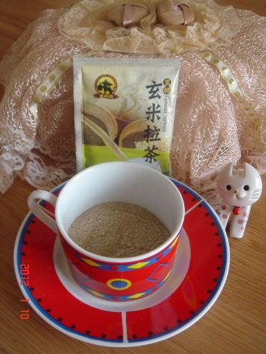 黑肉田-拉茶4.jpg