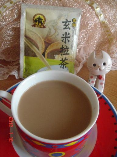 黑肉田-拉茶5.jpg