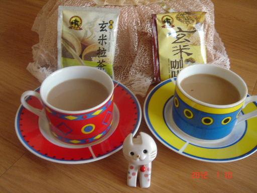 黑肉田-拉茶6.jpg