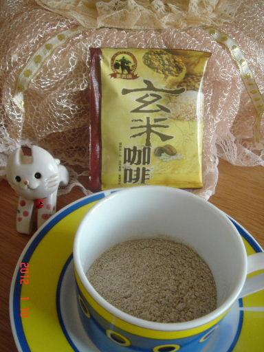 黑肉田-咖啡4.jpg