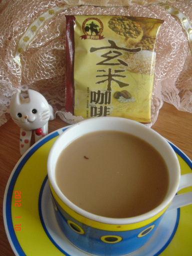 黑肉田-咖啡5.jpg