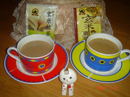 黑肉田-咖啡6.jpg