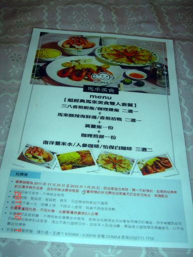 馬來美食-DM.jpg