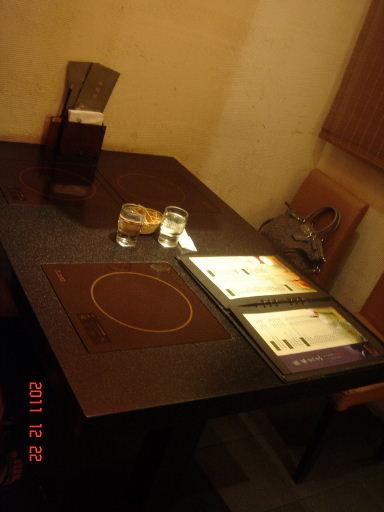 翰林茶館2.jpg