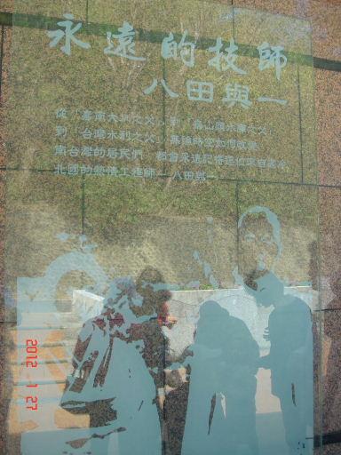 烏山頭4.jpg