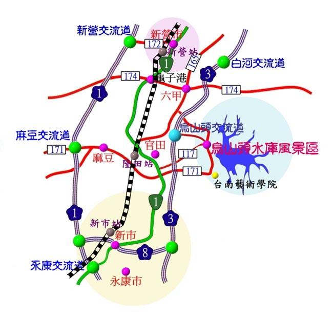 烏山頭-交通.jpg