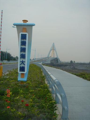 跨海大橋3.jpg