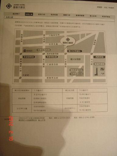 國聯飯店-地圖.jpg
