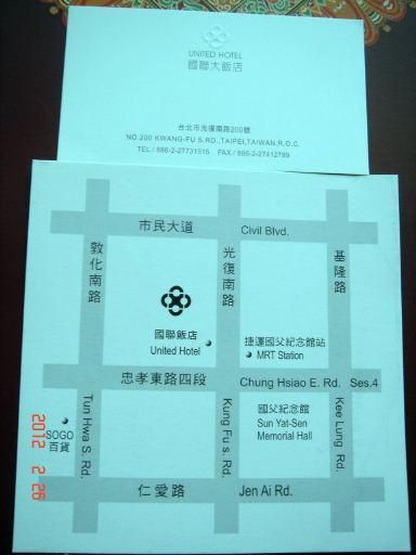 國聯-地圖2.jpg