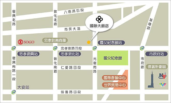 國聯-地圖1.jpg