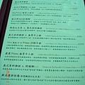 紅洋蔥-菜單1.jpg