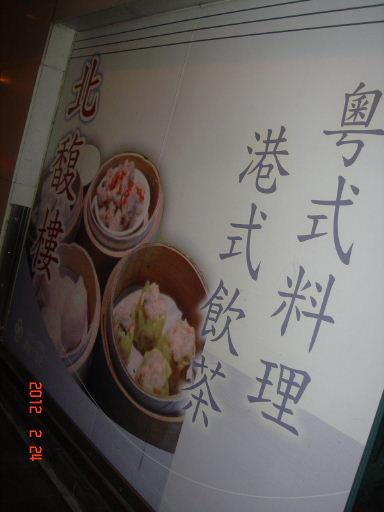 北馥樓-環境4.jpg