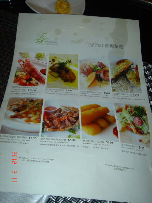 T&T-菜單2.jpg