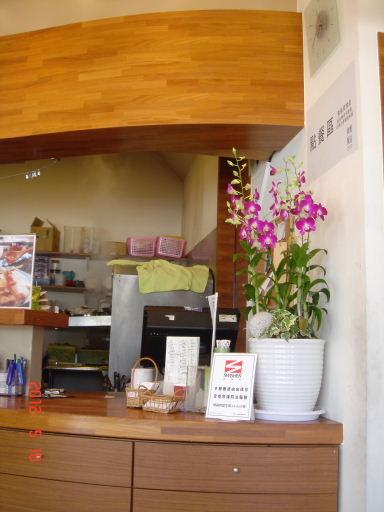肉燥飯店-櫃台1.jpg