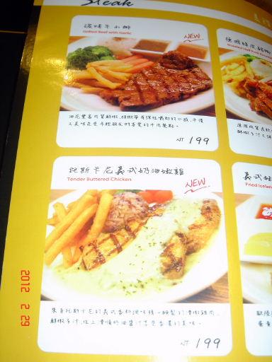 排排饡-菜單3.jpg