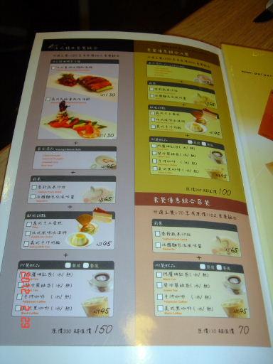 排排饡-菜單4.jpg