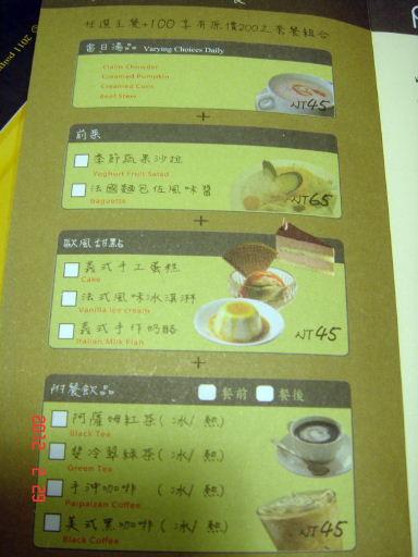 排排饡-菜單1.jpg