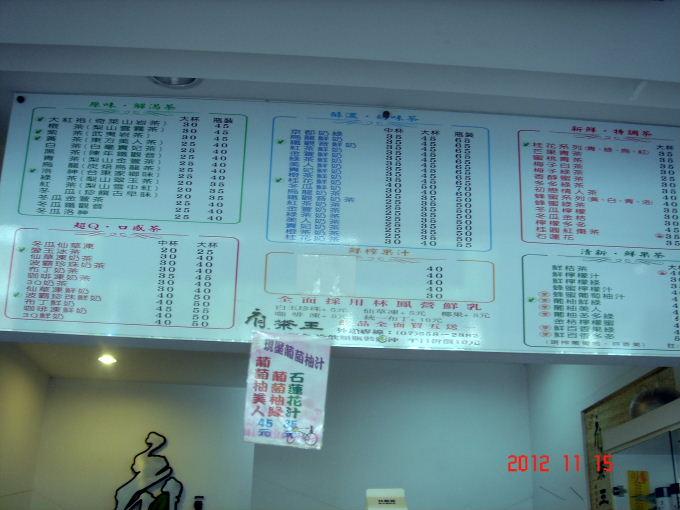看茶王3.jpg