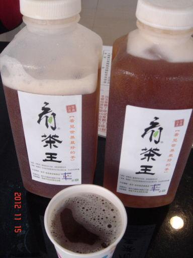 看茶王8.jpg
