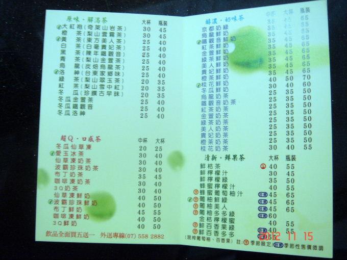 看茶王11.jpg