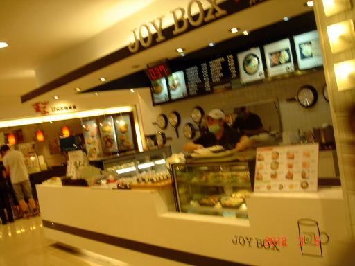 JOY BOX-招牌1.jpg