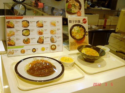 JOY BOX-食物模型.jpg