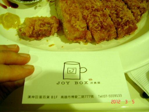 JOY BOX-名片1.jpg