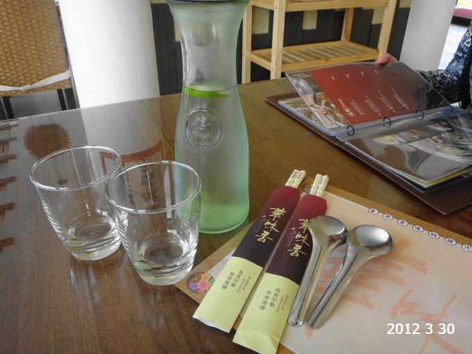 華味香-座位3.JPG