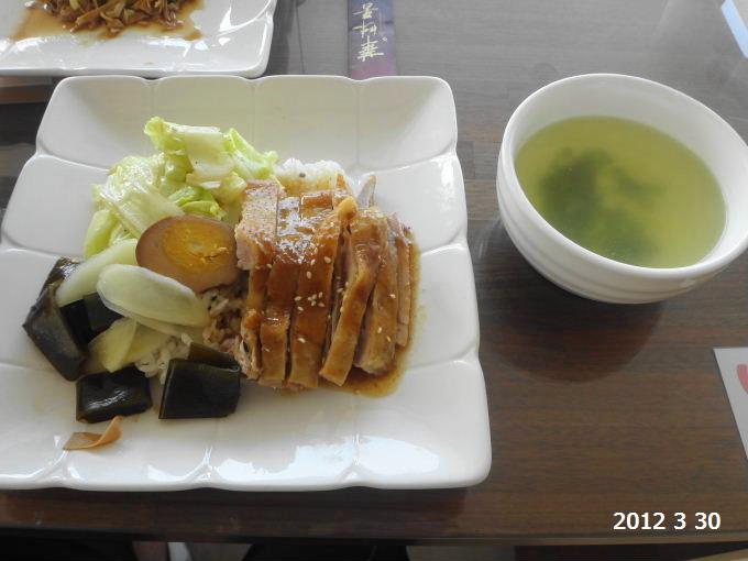 華味香6.JPG