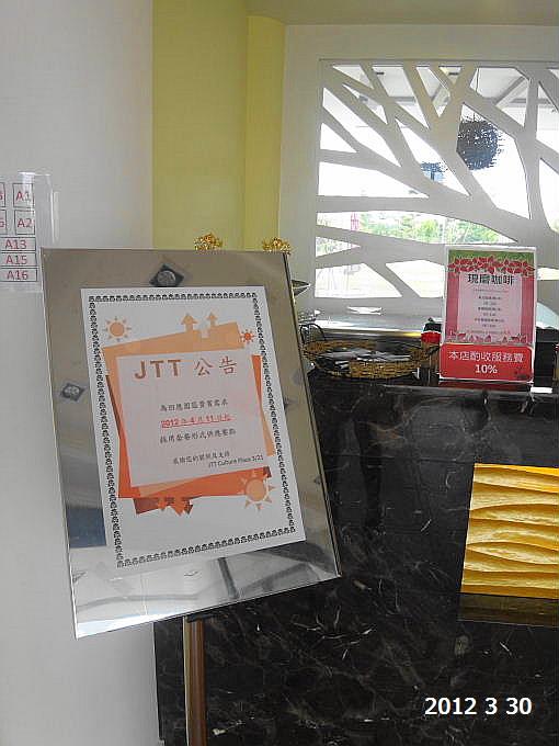 華味香-櫃台2.JPG