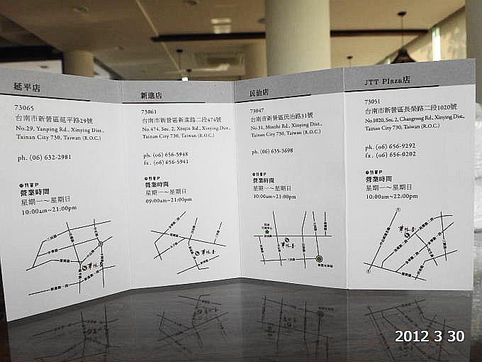 華味香-名片2.JPG