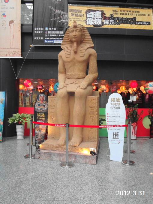 埃及展2.JPG