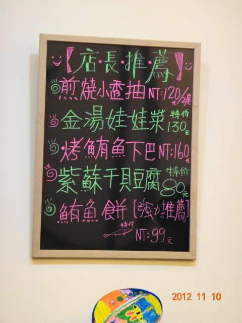 不二壽司-環境2.JPG