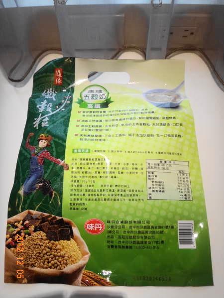 味丹五穀奶2.JPG