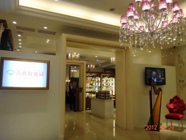 古典玫瑰園-門口2.JPG