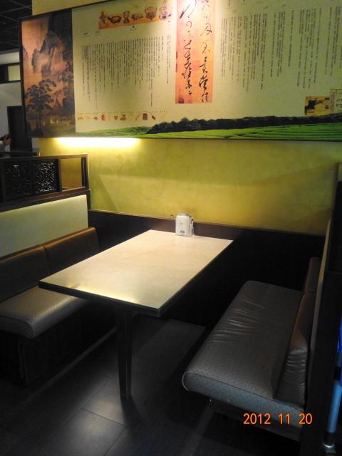 喫茶趣-夢時代店-座位.JPG
