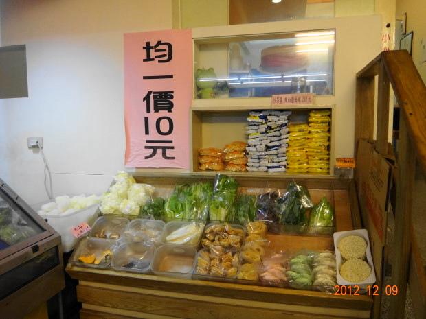 滷咪桑-食材1.JPG