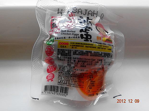 味噌15.JPG