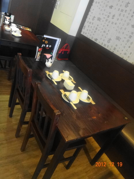 助壽司-座位1.JPG