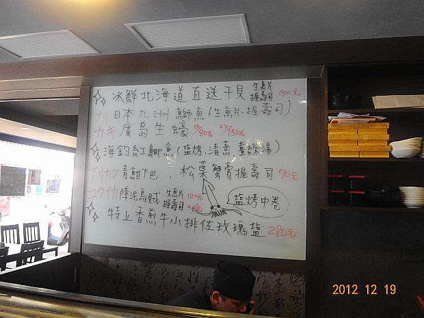 助壽司-環境3.JPG