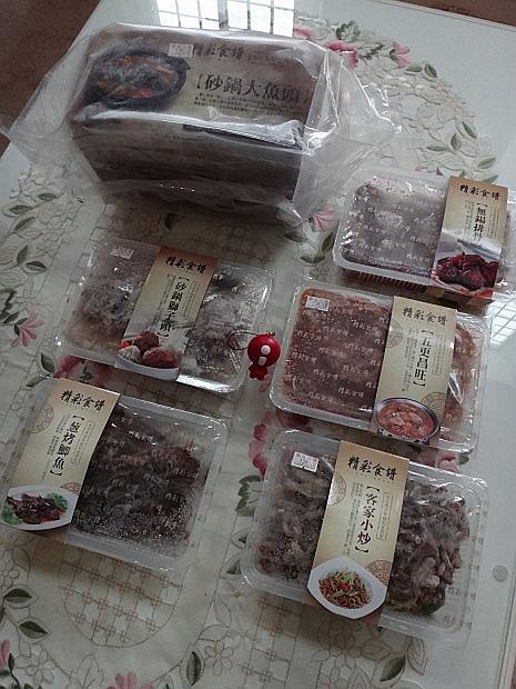 精彩食譜3.JPG