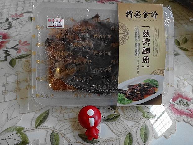 蔥烤鯽魚1.JPG
