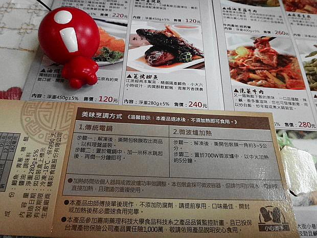 蔥烤鯽魚3.JPG