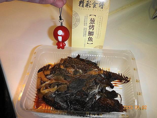 蔥烤鯽魚4.JPG