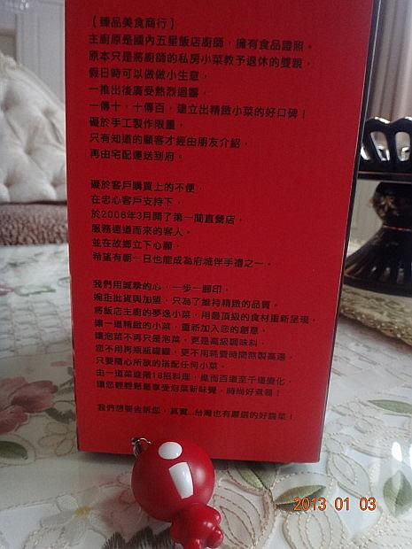 周氏泡菜5.JPG